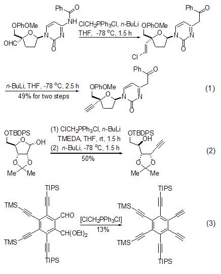 谷氨酸分子空间结构